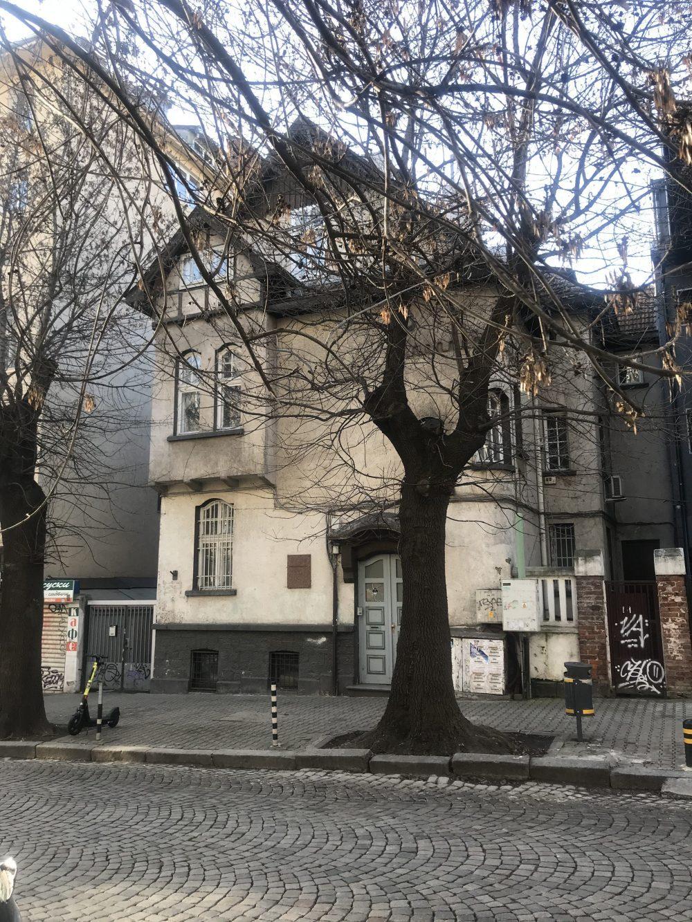 Офис под наем на ул. Шипка №50